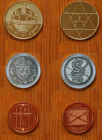 ultima coin